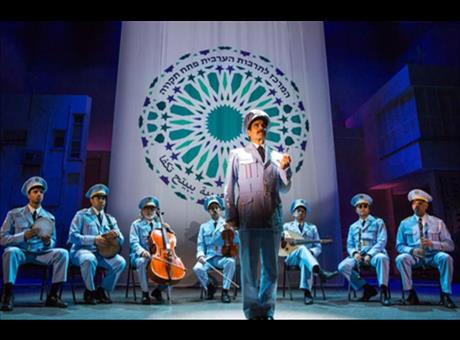 The Band's Visit [POSTPONED] at San Diego Civic Theatre